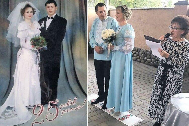 На срібному весіллі постелили той же рушник, на якому вони стояли 25 років тому