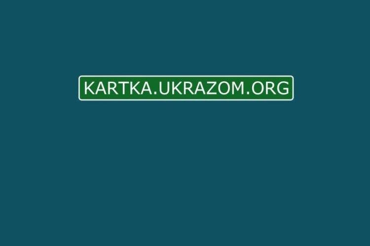 Атовцям з Камінь-Каширщини пропонують оформити соціальні картки