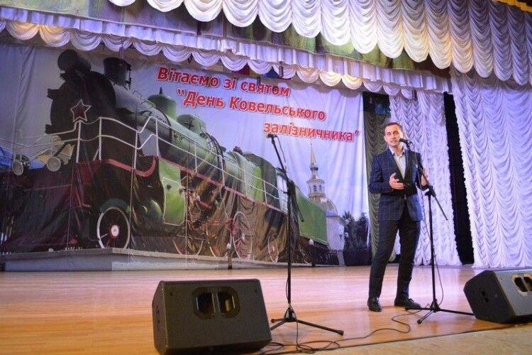 Ковельських залізничників вітав «Лісапетний батальйон»