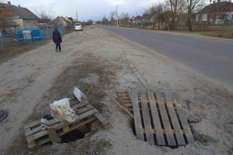 Небезпечні пастки у місті Камінь-Каширський (Фото)
