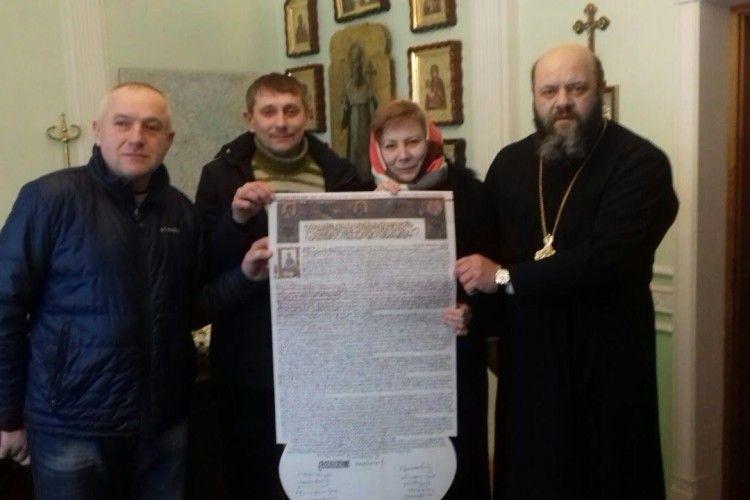 Подячний молебень парафіяни Свято-Троїцького собору міста Берестечка звершили… на порозі