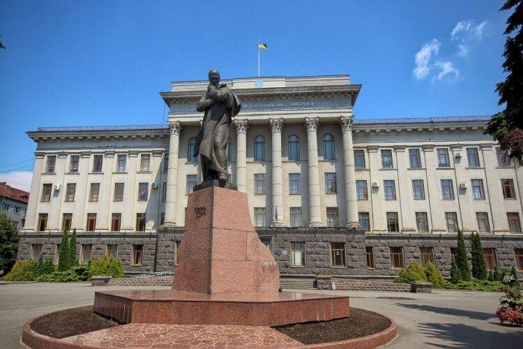 Студенти волинського університету отримуватимуть престижні стипендії