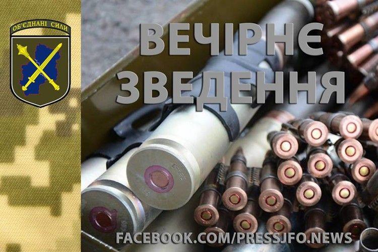 Сьогодні на фронті поранено українського військового