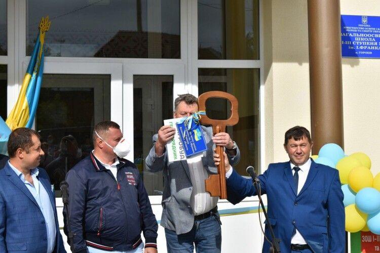 У Горохові відкрили новеньку школу