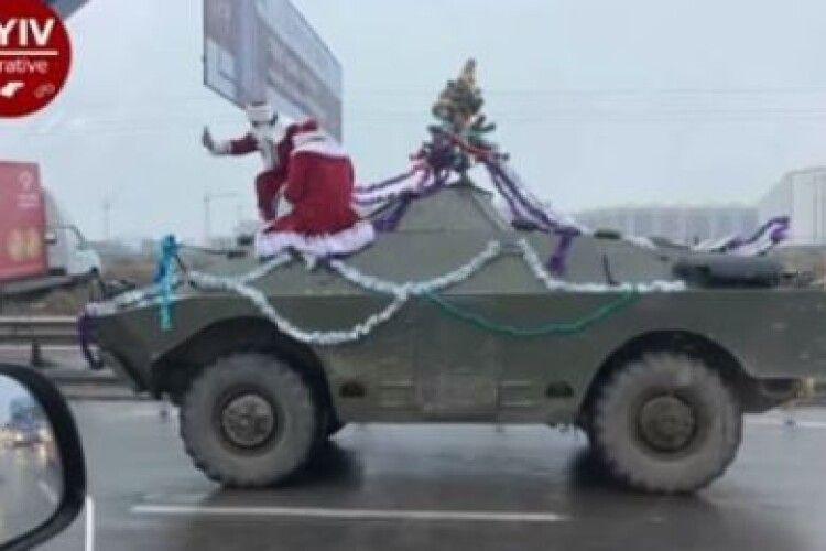 Діди Морози на броньовику посипали сіллю столичні дороги (Відео)