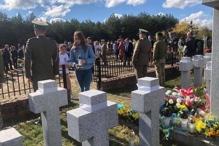 У Шацькому районі вшанували пам'ять загиблих польських прикордонників (Фото)