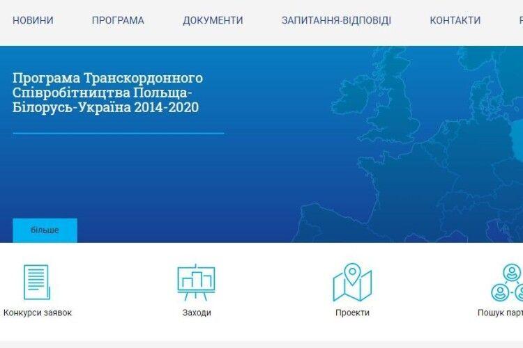 Реалізацію двох міжнародних культурних проєктів у Луцьку відтерміновано
