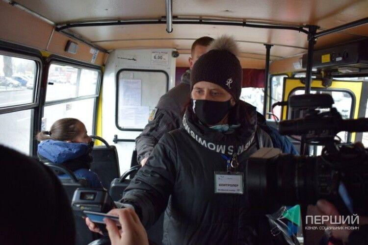 У Луцьку – перевіряють маршрутки: пасажирів, які платять готівкою, штрафують