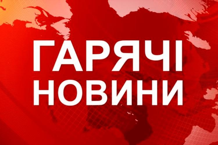 Російський літак розбився після зльоту