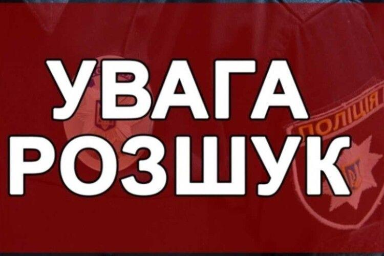 Допоможіть: молодий чоловік з Маневич поїхав до обласного центру і пропав (Фото)