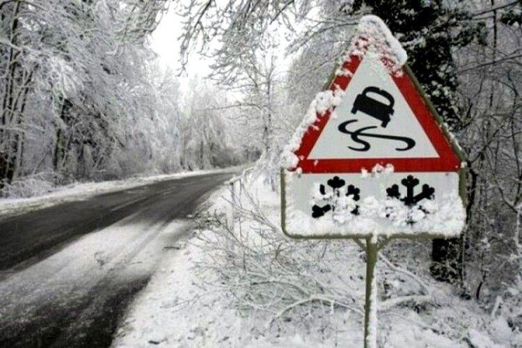 Погода на суботу, 12 грудня: Святий Парамон прийде на Волинь з мокрим снігом та дощем