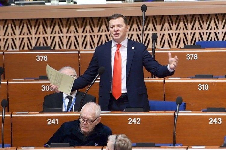 Олег ЛЯШКО: «Україна на Cході бореться за всю Європу»