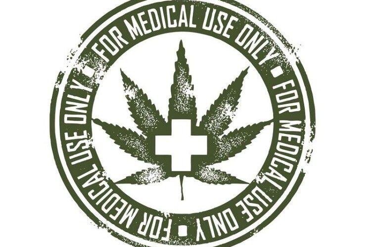 Парламентський комітет підтримав легалізацію медичної марихуани