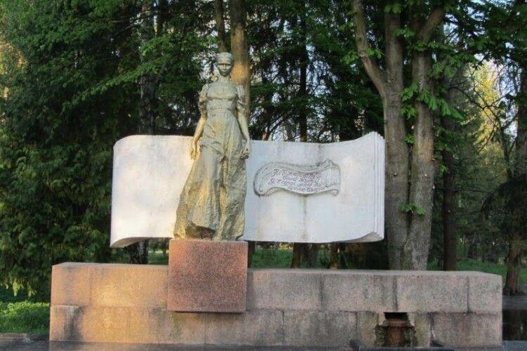 У луцькому парку біля Лесі Українки хочуть облаштувати фонтан