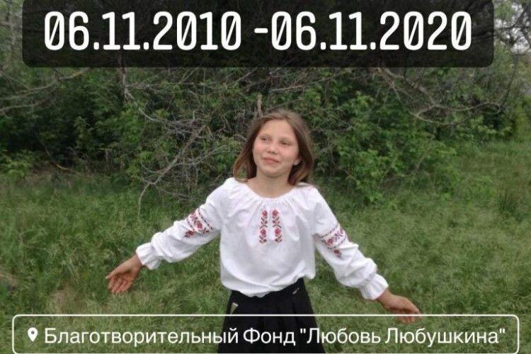 Померла у свій день народження: 9-річна дівчинка отруїлася грибами