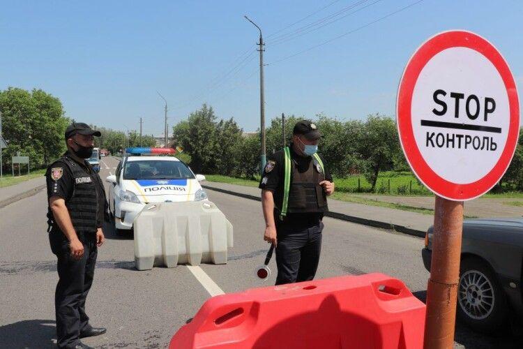 Як у Володимирі-Волинському працюють контрольно-пропускні пункти