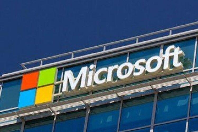 Уродженець Рівненщини вкрав у компанії Microsoft 10 мільйонів доларів