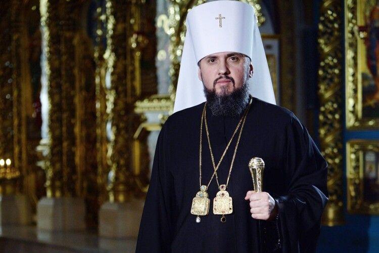 Блаженнійший Митрополит Епіфаній відвідає Володимир-Волинську єпархію