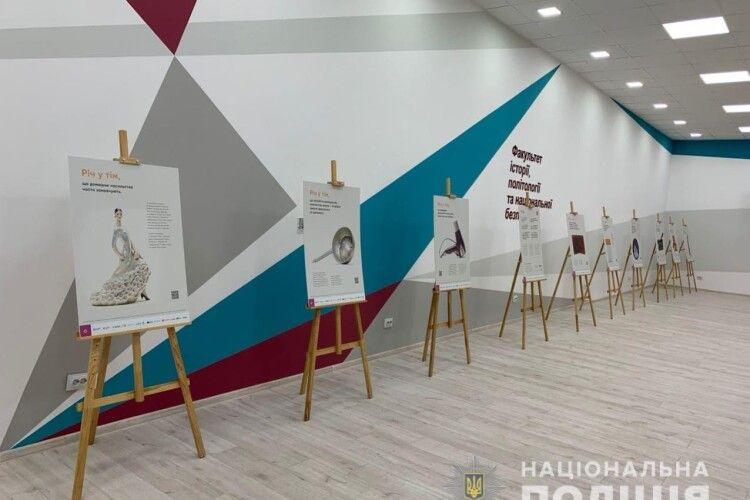 У Луцьку покажуть унікальну виставку про домашнє насильство