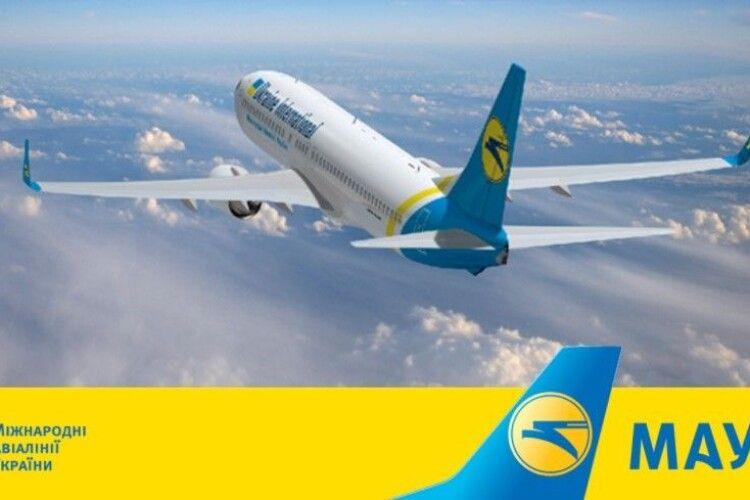 Українці зекономили 33 мільйони гривень на авіаперельотах