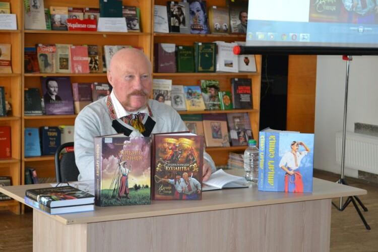 У Луцьку презентували «Енциклопедію козацтва»