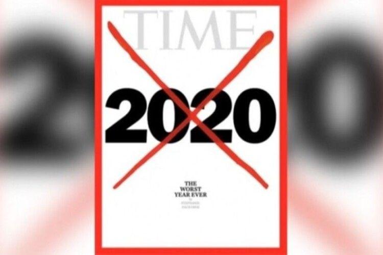 За що 2020-й назвали найгіршим роком в сучасній історії