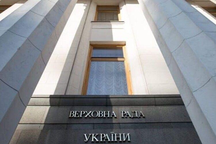 Разумков скликав на вівторок відразу два позачергових засідання Верховної Ради