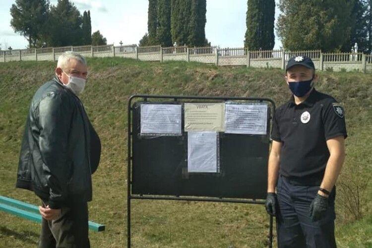Поліцейські з Локач закликають дотримуватися карантину під час поминальних днів