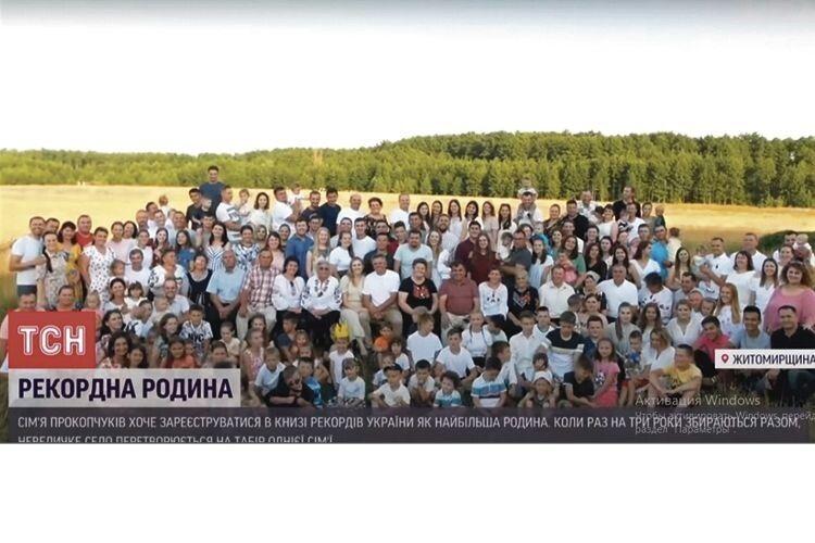 «Одна родина застолом»: наобійстя батьків приїздить майже 300нащадків! (Відео)