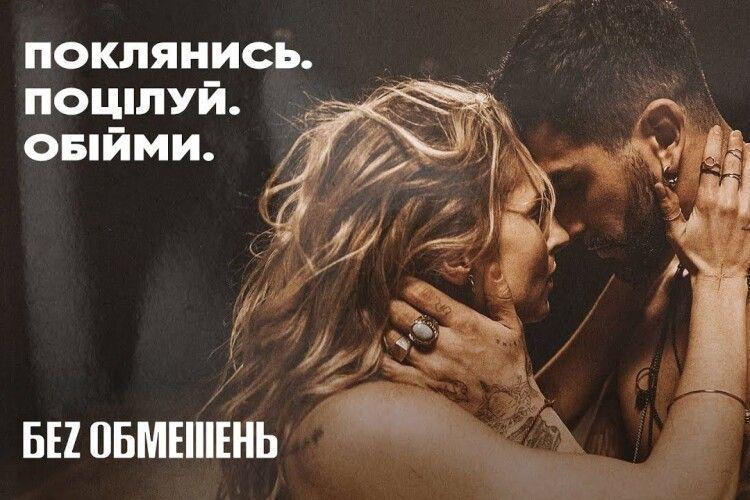 Нова пісня гурту «БЕZ ОБМЕЖЕНЬ» «вибухнула» і в Сибіру (Відео)