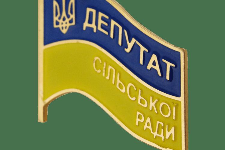 Депутатів оштрафували за те, що несвоєчасно заповнили декларацію