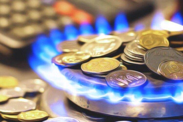 Почім волиняни платитимуть за газ в січні