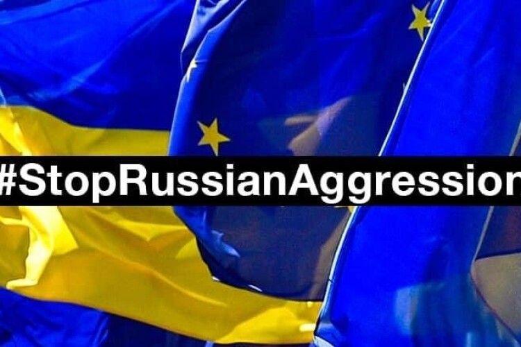 Порошенко закликає владу відреагувати на санкції Росії проти офіційних осіб Євросоюзу