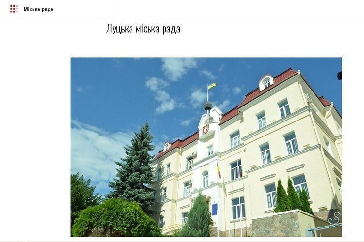Луцьк – другий в рейтингу публічності місцевого самоврядування