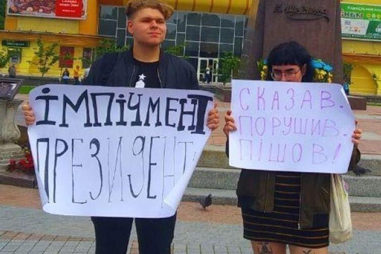 Мітингарі проти Зеленського таки невинні!!!
