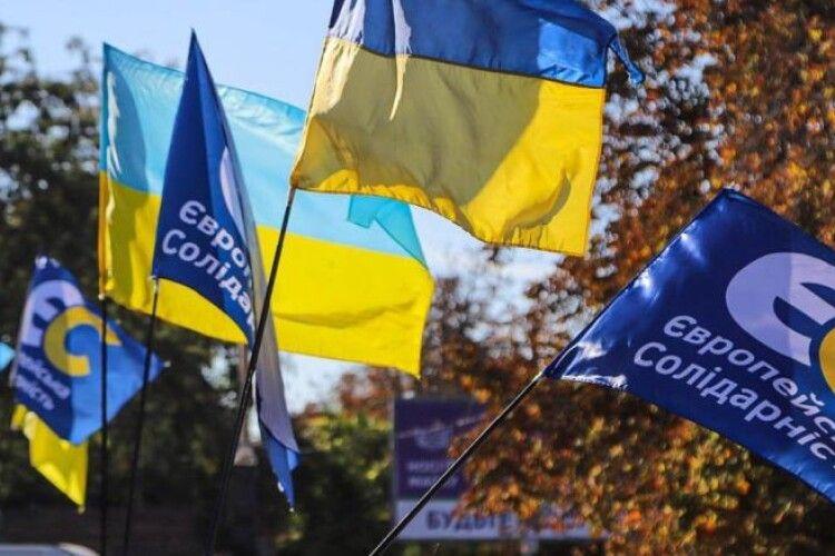 На Львівщині представники «Європейської Солідарності» очолили переважну більшість районних рад
