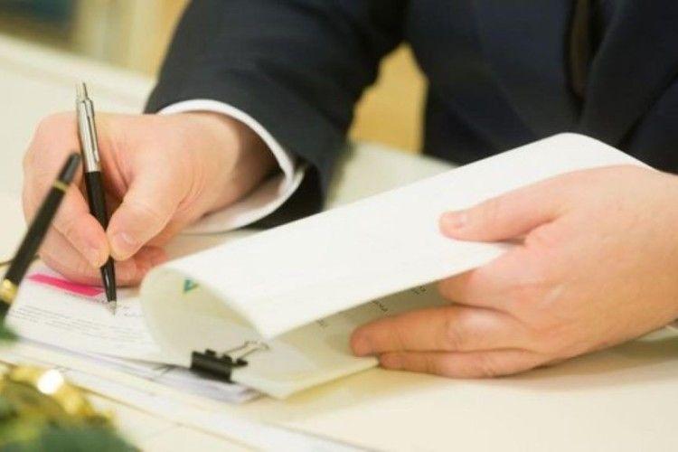 Санкції проти паперових та електронних