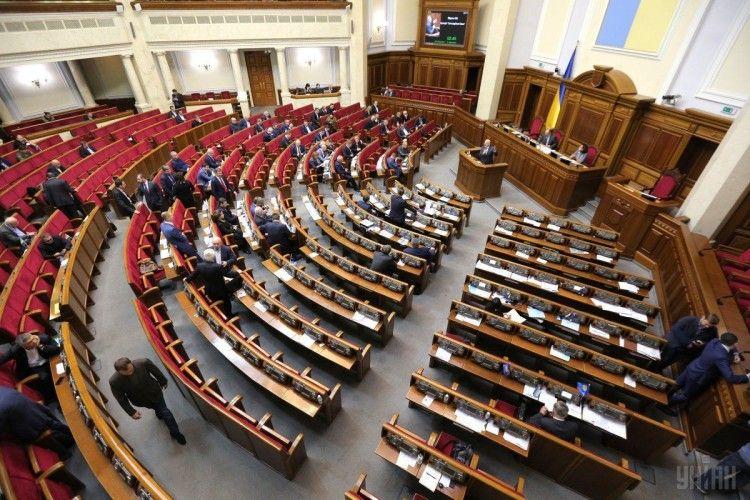 Верховна Рада ухвалила держбюджет у першому читанні