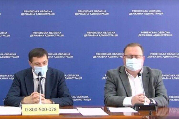 Спалах COVID-19 в Здолбунівському інтернаті: оприлюднили результати службового розслідування
