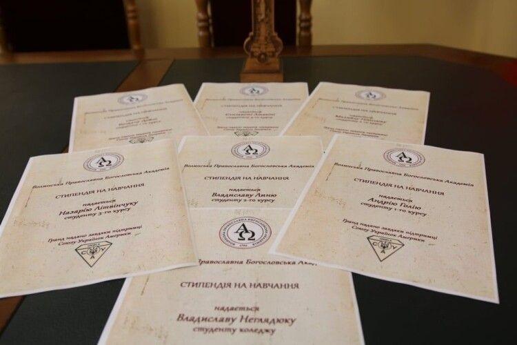 Союз українок Америки призначив стипендії волинським семінаристам
