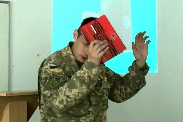 «Карателі» у Луцьку (Фото, відео)