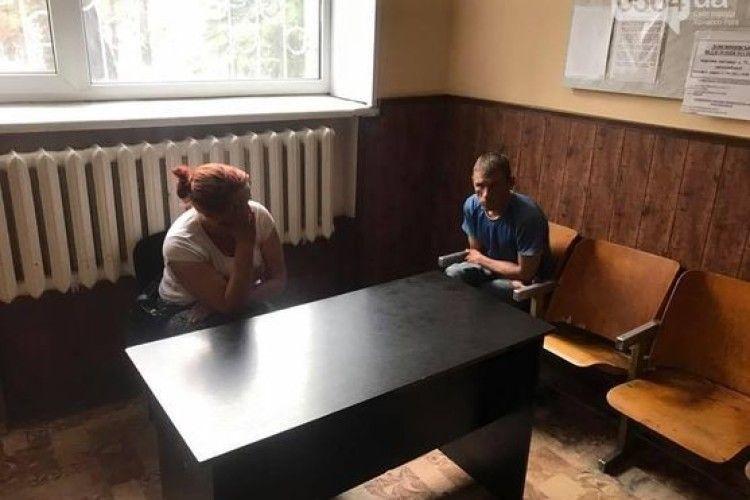 Житель Кривого Рогу відсидить два роки за наругу над Державним Прапором