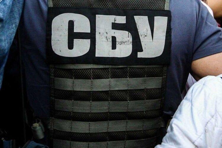 Ексчиновнику Адміністрації президента за держзраду загрожує до 15 років в'язниці з конфіскацією майна