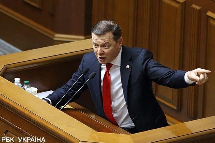 Зеленському пропонують призначити Ляшка очільником Офісу Президента