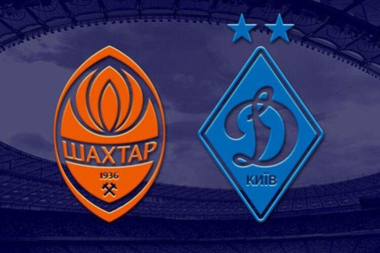 Волинянин Федецький дає прогноз сьогоднішнього матчу «Динамо» – «Шахтар»
