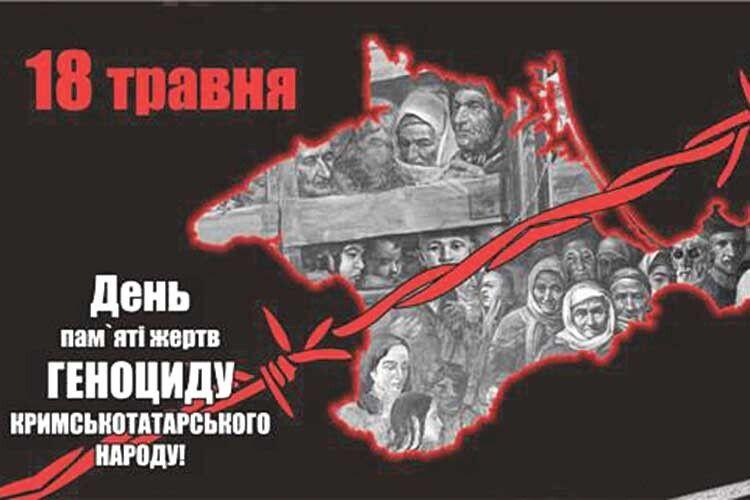 Дитину недали поховати радянські солдати