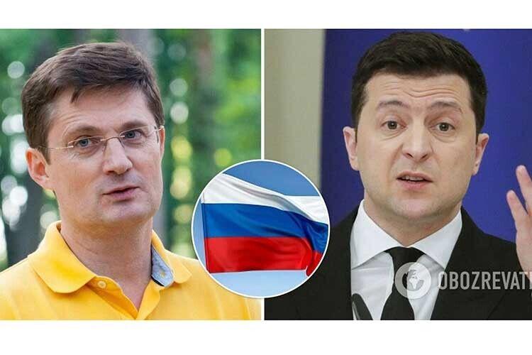 Шоумен Кондратюк— Президенту Зеленському: «Припиніть «бізнес накрові!»