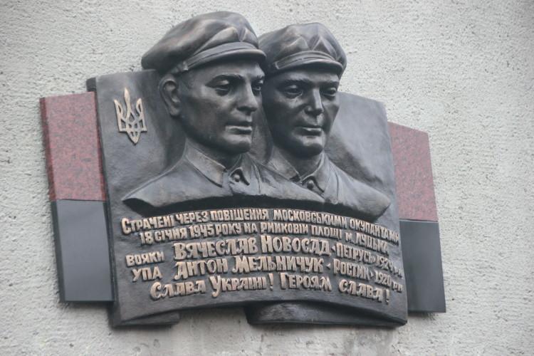 Перед смертю вони встигнули вигукнути «Слава Україні!»