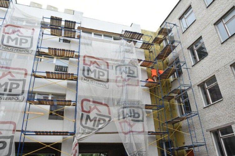 В Луцьку буде утеплено та відремонтовано 34 громадських будівлі