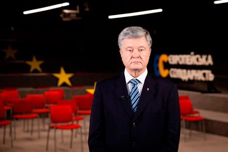 Щоб протистояти коаліції Зеленського з Медведчуком, демократичні сили мають об'єднатися,– Петро Порошенко